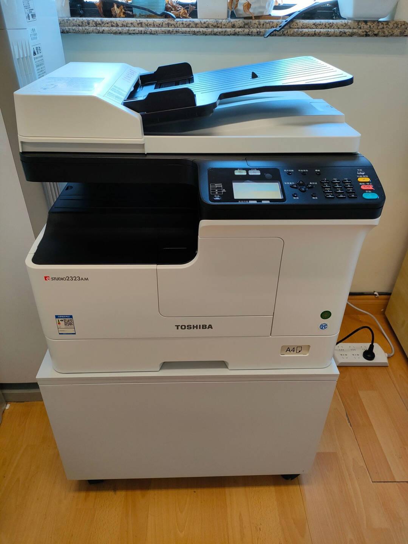 东芝(TOSHIBA)DP-2323AM黑白激光复印机A3打印机(网络双面打印/手机连线/扫描彩色)2323AM主机
