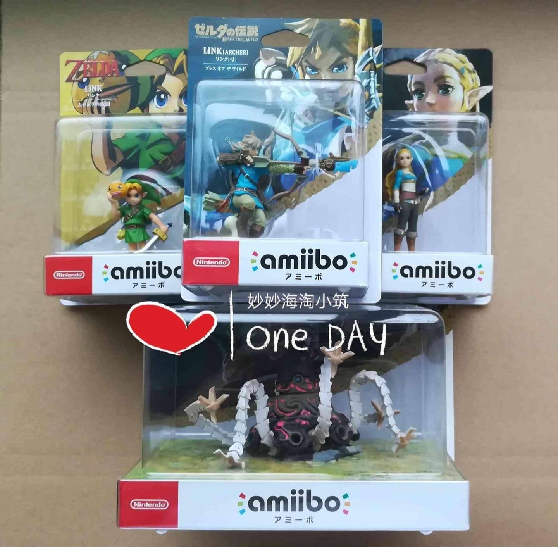 任天堂NintendoSwitch达尔克尔塞尔达传说旷野之息国行amiibo游戏互动模型NS周边配件
