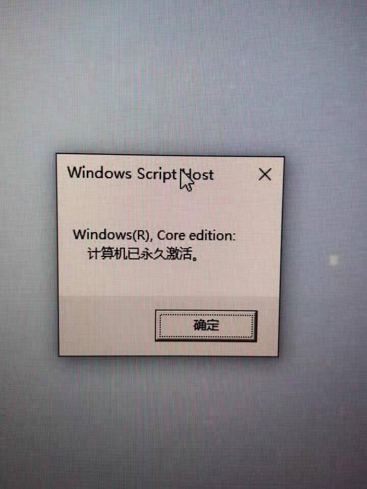 win10系统激活码windows10专业版激活码win10家庭中文版教育版企业版旗舰版sp1正版10家庭中文版