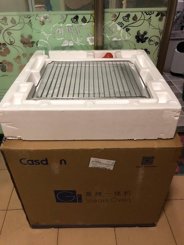凯度(CASDON)嵌入式蒸烤箱二合一家用电烤箱蒸烤一体机SV4520EEB-SE
