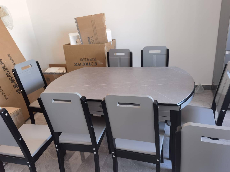 上林春天岩板餐桌实木餐桌椅组合现代轻奢简约可伸缩折叠圆桌吃饭桌子套装餐厅家具阿玛尼灰-黑灰框架【205灰#】1.35米一桌六椅