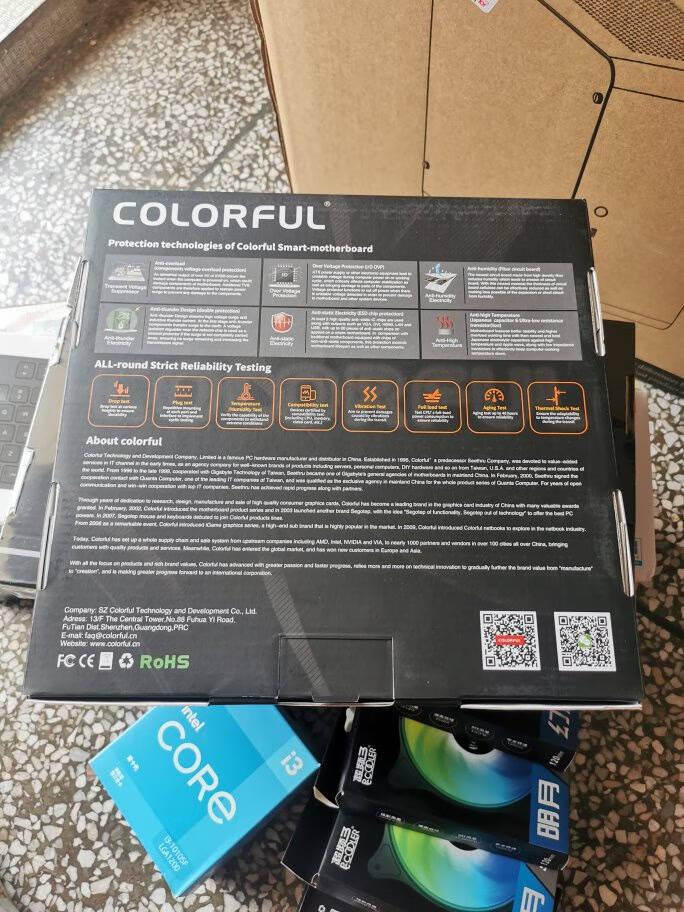 七彩虹H510M-DM.2V20+英特尔i5-10400F板U游戏套装/主板+CPU套装