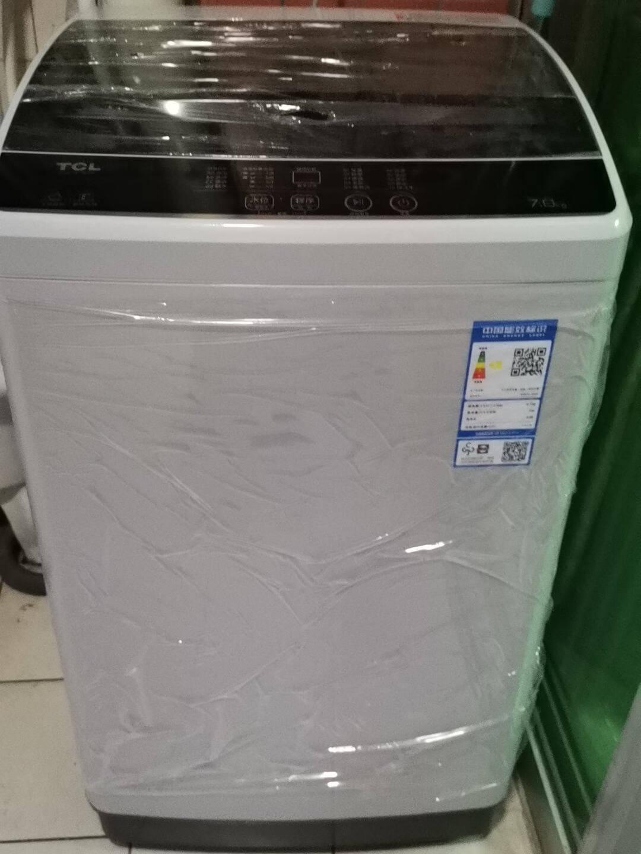 TCL7公斤全自动洗衣机租房办公宿舍家用波轮全自动洗衣机XQB70-36SP宝石黑