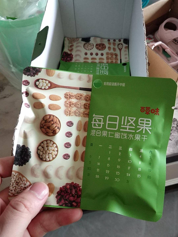 百草味混合坚果休闲食品送女友礼物独立小包装腰果核桃坚果礼盒每日坚果525g/盒