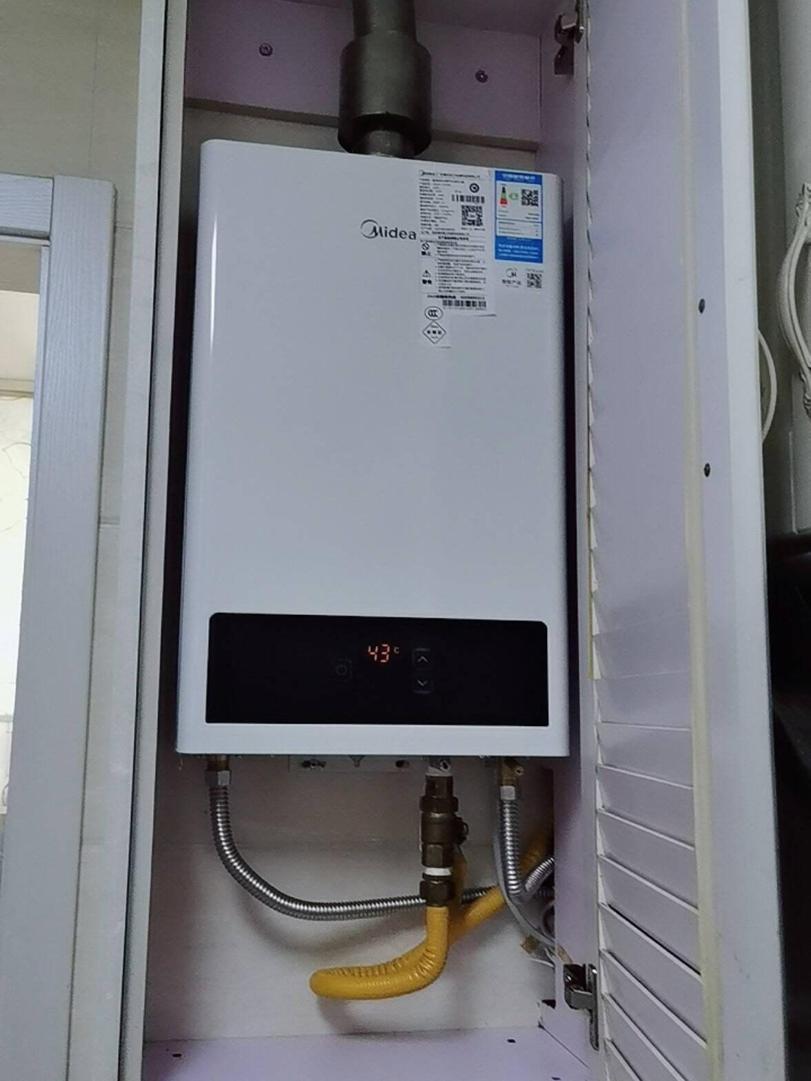 【美的销量NO.1】美的燃气热水器电天然气家用即热式水气双调节恒温智能家电HWF系列上门安装12升一厨一卫HWA同款管道天然气