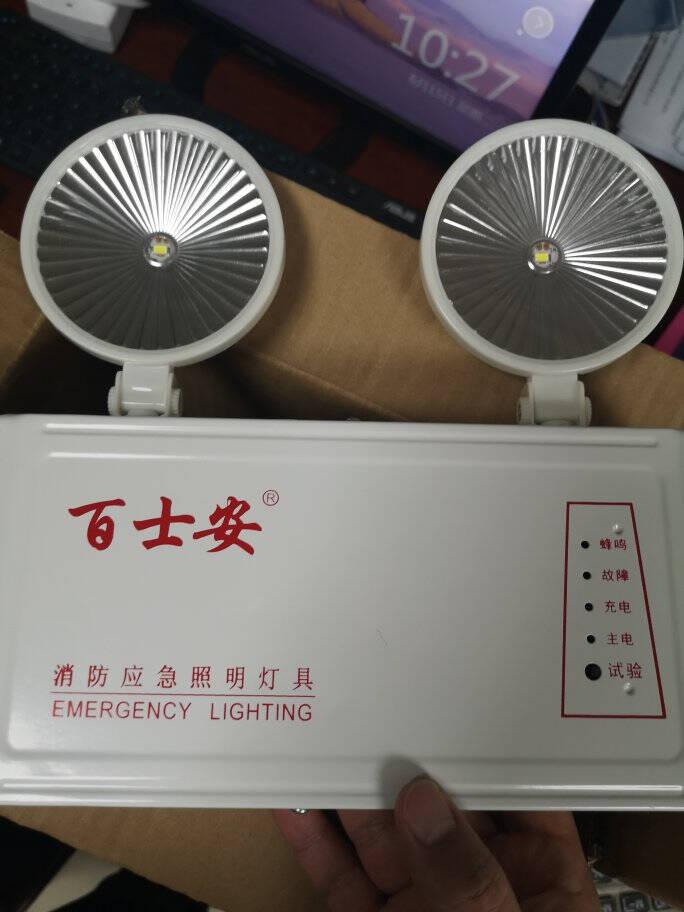 百士安LED消防应急灯双头应急照明灯安全出口楼道壁挂照明灯疏散通道灯经济工程款