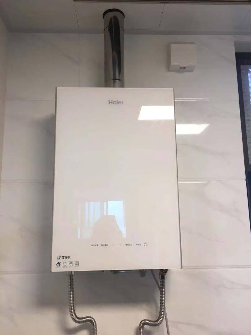 海尔(Haier)16升双增压双循环零冷水燃气热水器天然气WIFI/语音智控家用JSQ30-16WN5S(12T)U1白以旧换新