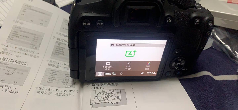 佳能(Canon)EOS850D单反相机入门级高清数码家用旅游VLOG照相机800D升级款850D佳能18-135USM拆镜头套装套餐五【128G卡/卡色金环UV等配件】