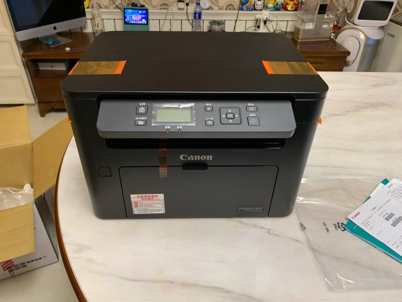 佳能(Canon)MF913wzA4幅面无线黑白激光多功能一体机(打印/复印/扫描/经济大粉仓/快速打印办公/家用)
