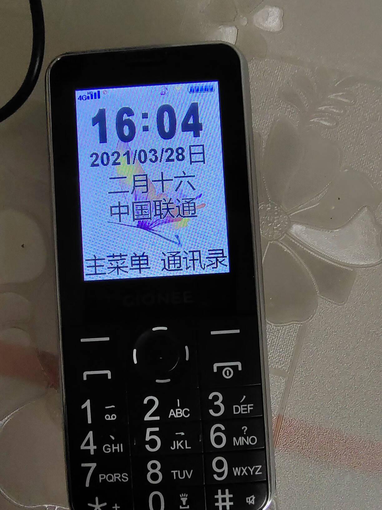 金立(Gionee)L9+移动联通电信版老人手机大字大声大音量4G全网通老年手机直板按键备用机红色4G全网通【用坏免费换】