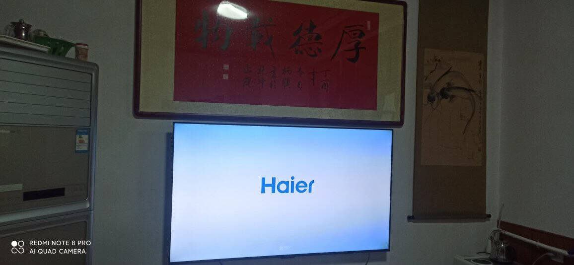 海尔(Haier)LU55D31(PRO)55英寸4K超高清声控全面屏人工智能LED液晶电视16G大内存以旧换新