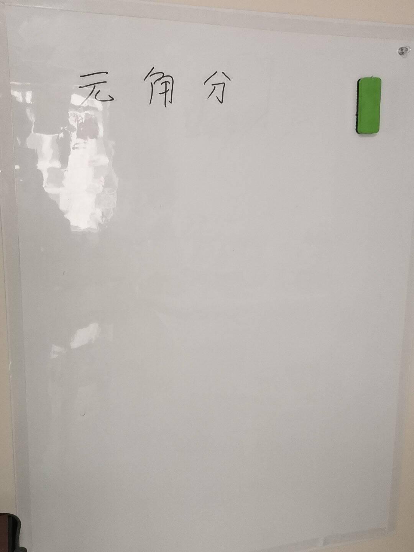 得力(deli)45*30cm家用软磁铁自粘白板贴磁性底板一块装(搭配得力软白板使用)50186