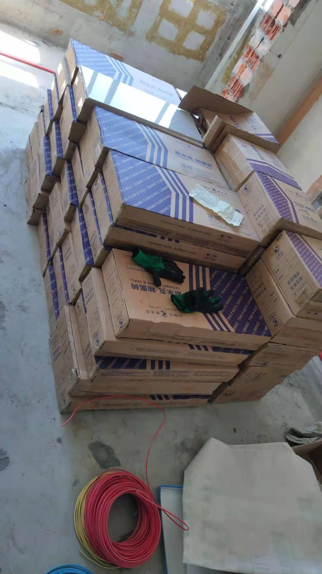 斯米克瓷砖圣白玉兰XWF513D厨卫瓷砖釉面砖厨房墙砖300x600单片价格需整箱下单300x300地砖【单片价_15片/箱】