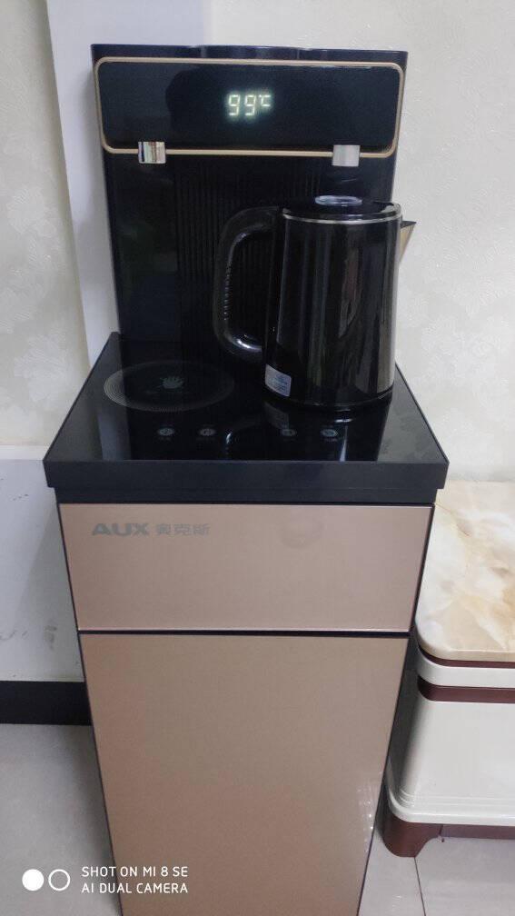 奥克斯(AUX)茶吧机家用多功能智能遥控温热型立式饮水机今日疯抢-高端金色轻奢温热款