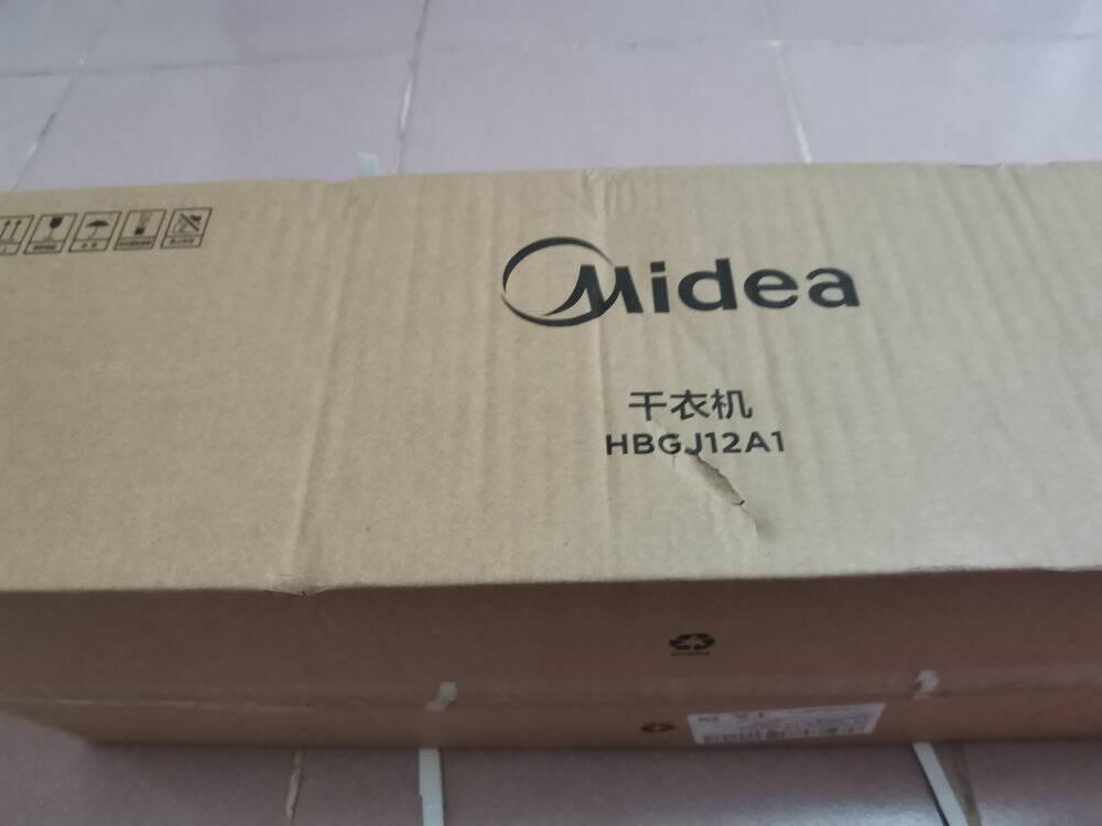 美的(Midea)干衣机烘干机家用衣服干衣机婴儿衣物暖风烘衣机风干机10斤大容量定时烘干衣柜HBGJ12A1