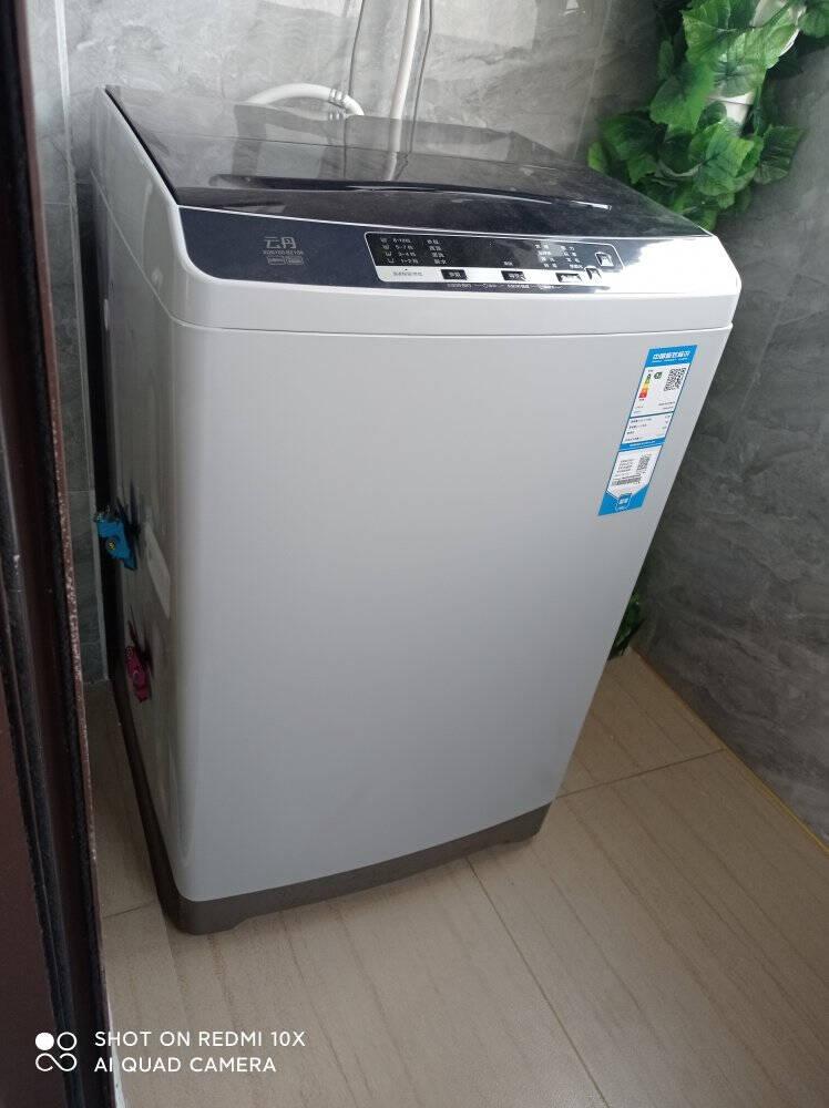 海尔(Haier)大容量8/9/10公斤洗衣机节能全自动智能预约筒自洁洗衣机智能洗脱一体洗衣机【9公斤一级直驱变频】XQB90-BM1269