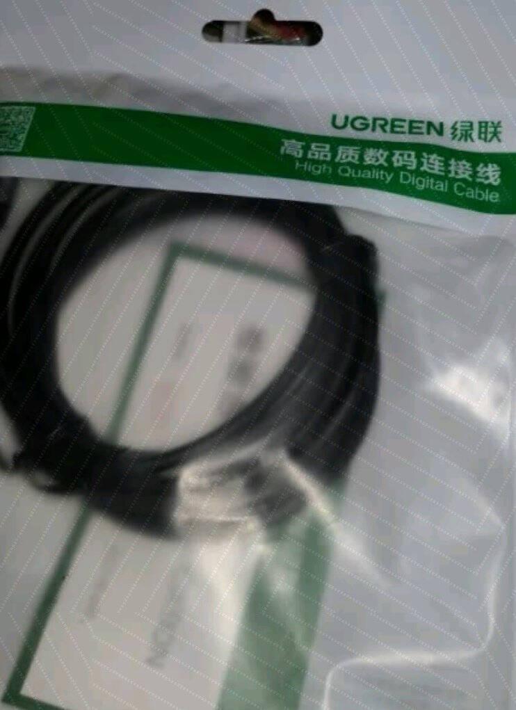 绿联3.5mm音频线车用AUX公对公车载连接线笔记本电脑手机耳机音响箱转换对录线1.5米10734