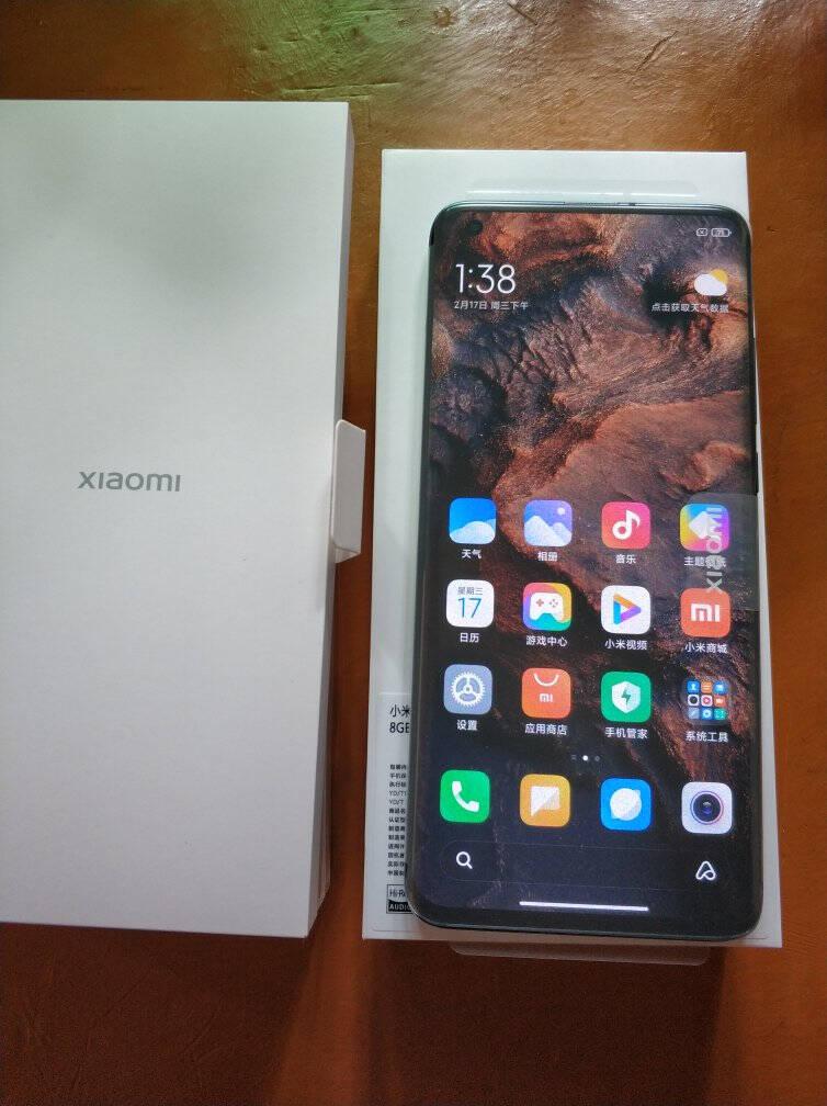 小米10S骁龙870哈曼卡顿对称式双扬立体声12GB+256GB蓝色旗舰手机