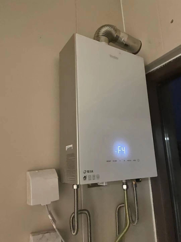 海尔(Haier)16升水气双调精控恒温燃气热水器智能厨宝洗三重防冻JSQ30-16JH1(12T)天然气*