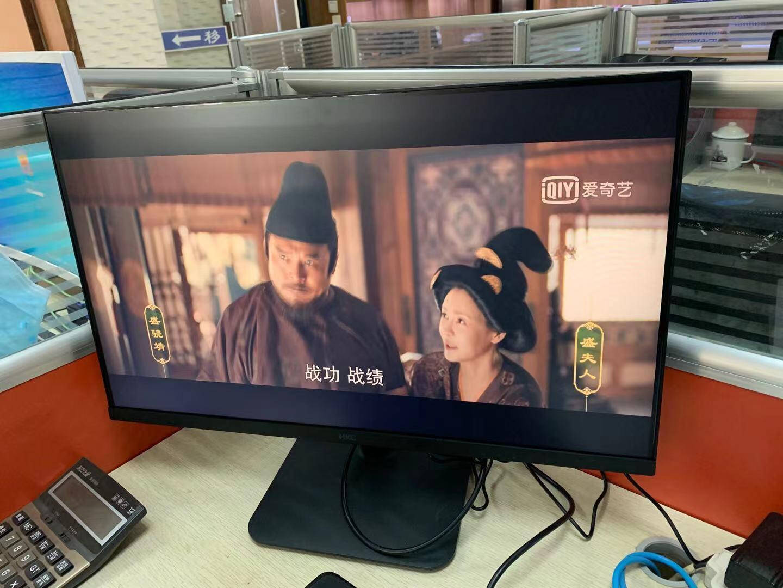 HKC27英寸IPS面板高清屏幕低蓝光不闪屏广视角HDMI接口可壁挂办公家用液晶台式电脑显示器S2716