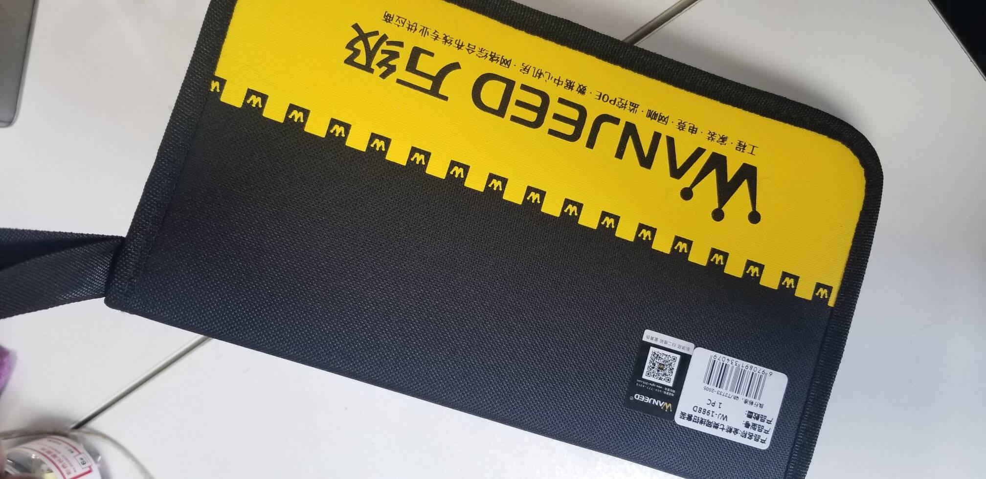 万级(WANJEED)网线钳七类钳子套装5/6/7a类燕尾夹专用水晶头穿孔式压线钳RJ45网线测试仪工具包WJ-1988B