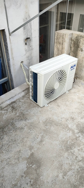 奥克斯(AUX)1.5匹新1级能效易拆银离子滤网一键舒风京裕Ⅱ空调挂机(KFR-35GW/BpR3AQE1(B1))变频冷暖