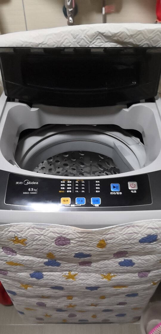 美的洗衣机6.5公斤洗衣机全自动波轮洗衣机小型节能家用单筒迷你MB65-1000H