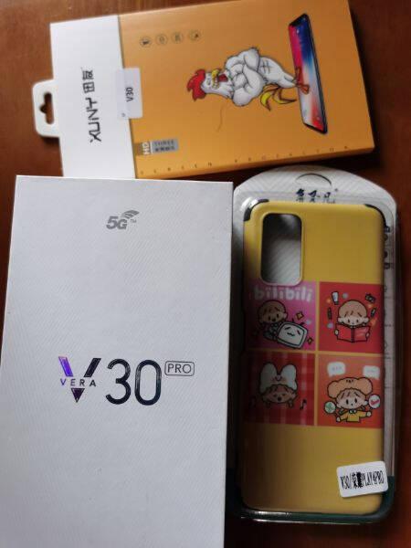 荣耀(HONOR)荣耀V30PRO5G双模麒麟9905GSOC芯片冰岛幻境通(8GB256GB)