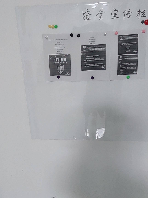 得力(deli)60*90cm家用软磁铁自粘白板贴可擦写墙贴/写字板/画板涂鸦自粘墙纸儿童小黑板贴(不含基底)8719