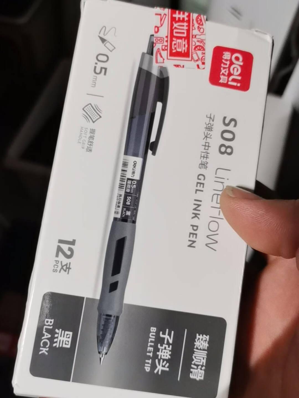 得力(deli)臻顺滑按动中性笔签字笔办公用品0.5mm子弹头12支/盒S08蓝
