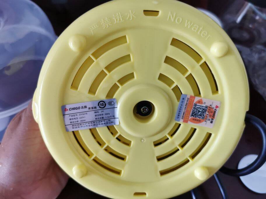 志高(CHIGO)煮蛋器双层家用蒸蛋器迷你煮面锅煮蛋神器可煮14个蛋配304钢蒸碗ZDQ216