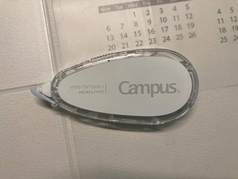 国誉(KOKUYO)学生Campus原纸色替芯式修正带修改带涂改替芯5mm*8mWSG-TWT3508
