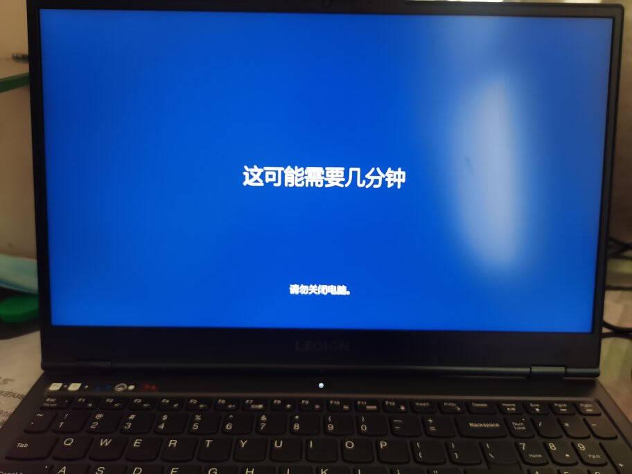 联想拯救者R7000p15.6英寸2021款RTX3050Ti游戏笔记本电脑锐龙6核R5-5600H16G内存512G高速固态标配版100%sRGB165Hz电竞刷新率