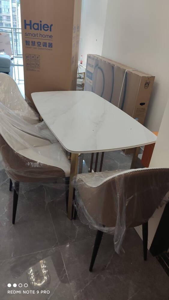 芝华仕茶几电视柜组合现代轻奢客厅中户型岩板家具PT03230-60天发货茶几