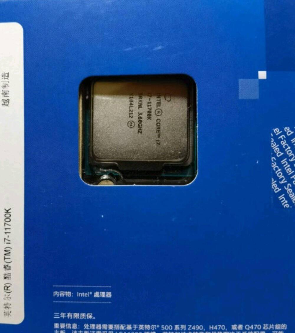 玩家国度ROGSTRIXZ590-EGAMINGWIFI主板+英特尔(intel)i7-11700K酷睿CPU处理器板U套装CPU主板套装