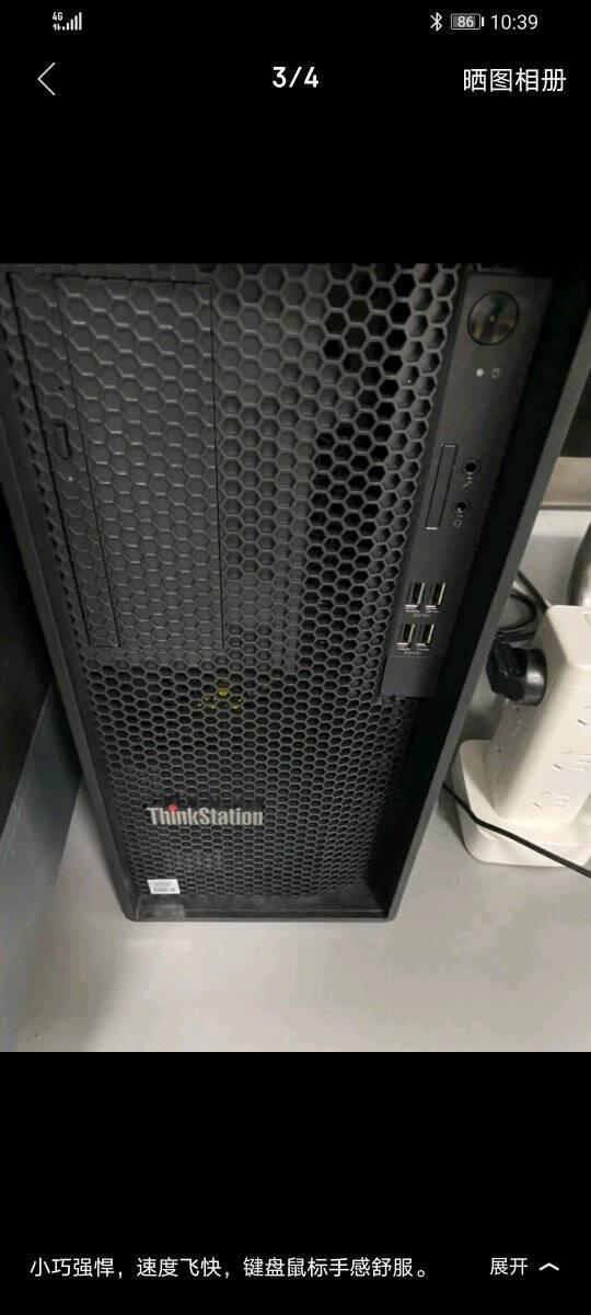 联想(ThinkStation)K图形工作站主机酷睿I9-10900/16G*2/512GBM.2+2TB/P620/500W电源/三年保修
