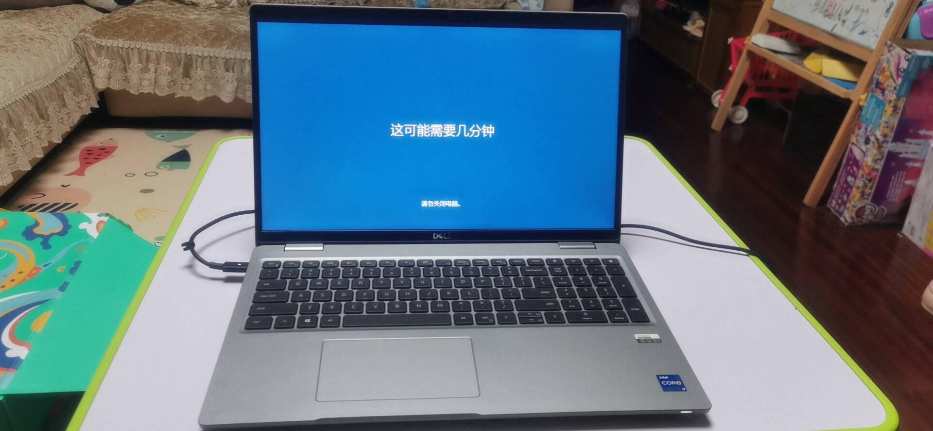 戴尔(DELL)Precision3550标企版15.6英寸移动图形工作站(i7-10510U16G1TSSDP5202G独显W10专业3年)