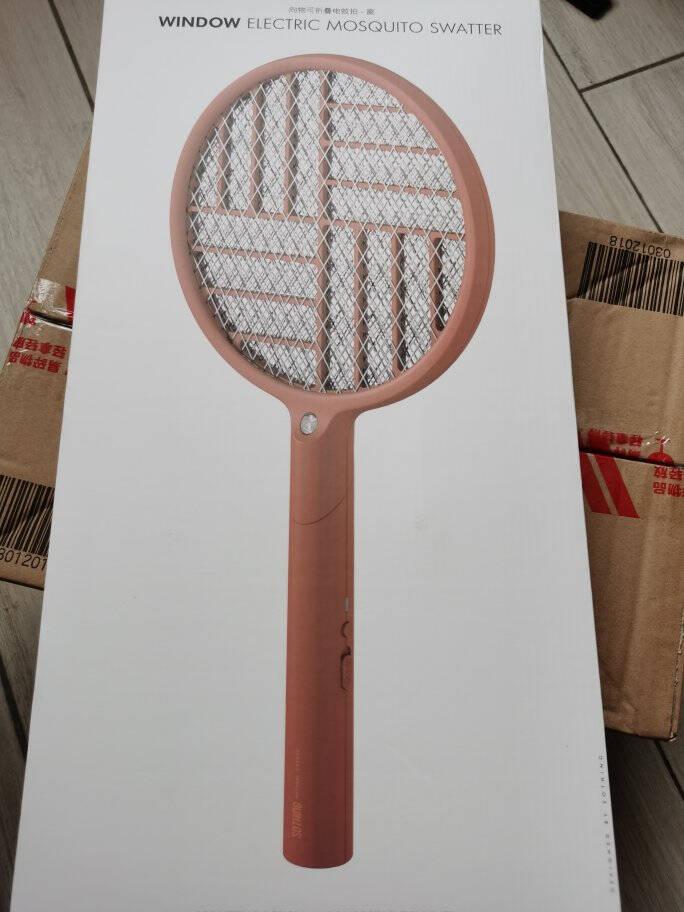 小米有品向物可折叠灭蚊拍电蚊拍无线充电式led灯苍蝇拍灭蝇拍家用多功能紫光捕蝇器象牙白