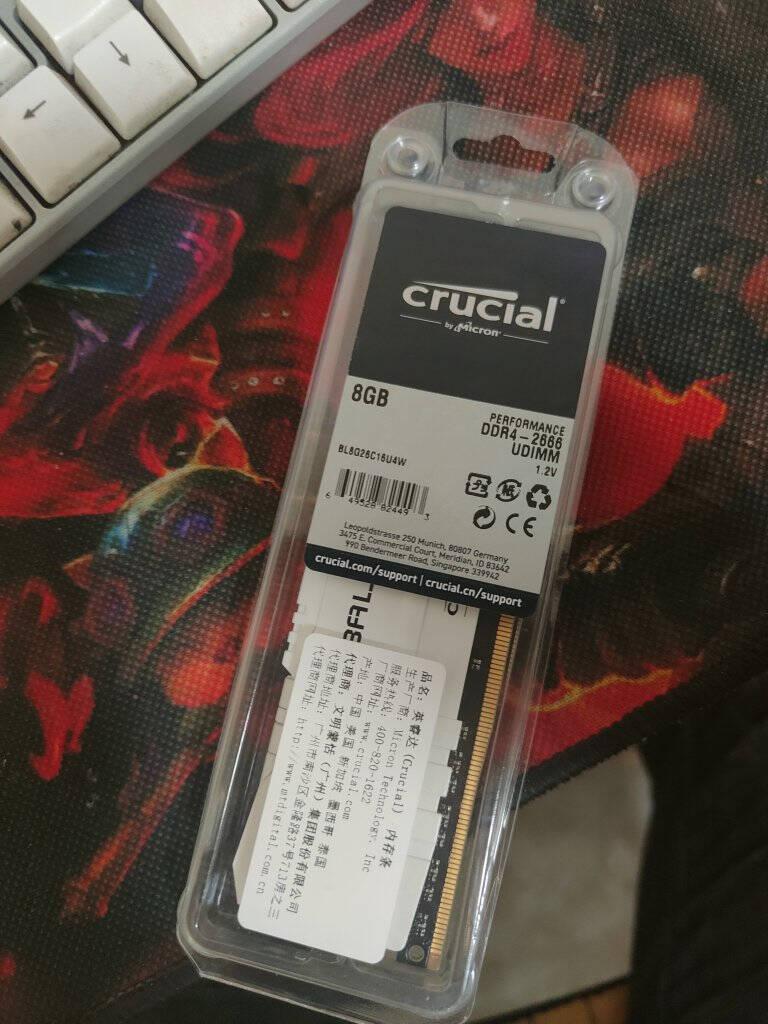 英睿达(Crucial)8GBDDR42666频率台式机内存条Ballistix铂胜系列游戏神条白色美光原厂颗粒
