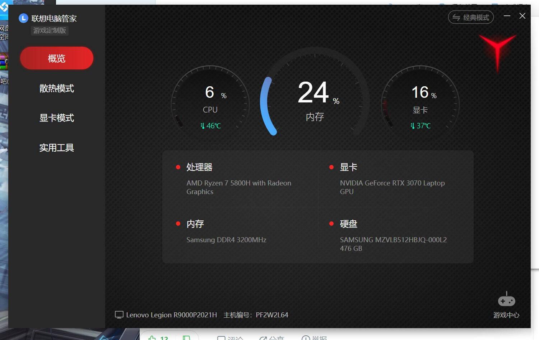 闪迪(SanDisk)2TBSSD固态硬盘M.2接口(NVMe协议)至尊高速系列-游戏高速版|西部数据公司荣誉出品