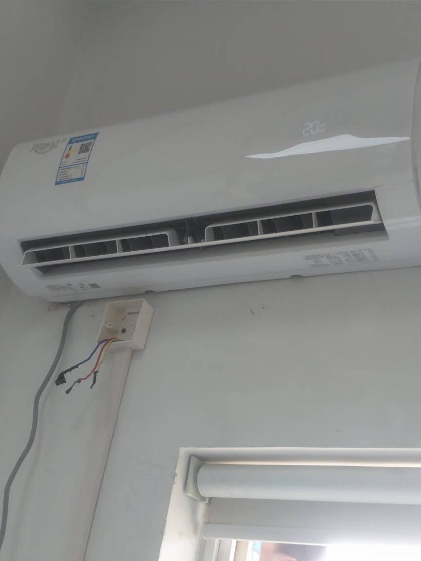 美的空调KFR-26GW/BP2DN8Y-PH400冷静星大1匹变频冷暖壁挂式美的大1.5匹冷暖变频空调