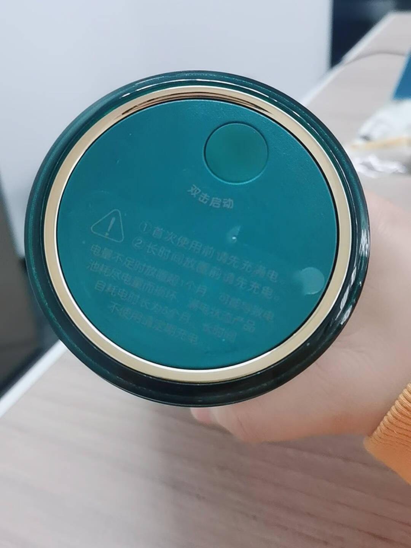 摩飞电器(MORPHYRICHARDS)新款榨汁杯家用迷你手持便携榨汁机无线充电MR9800翡冷翠