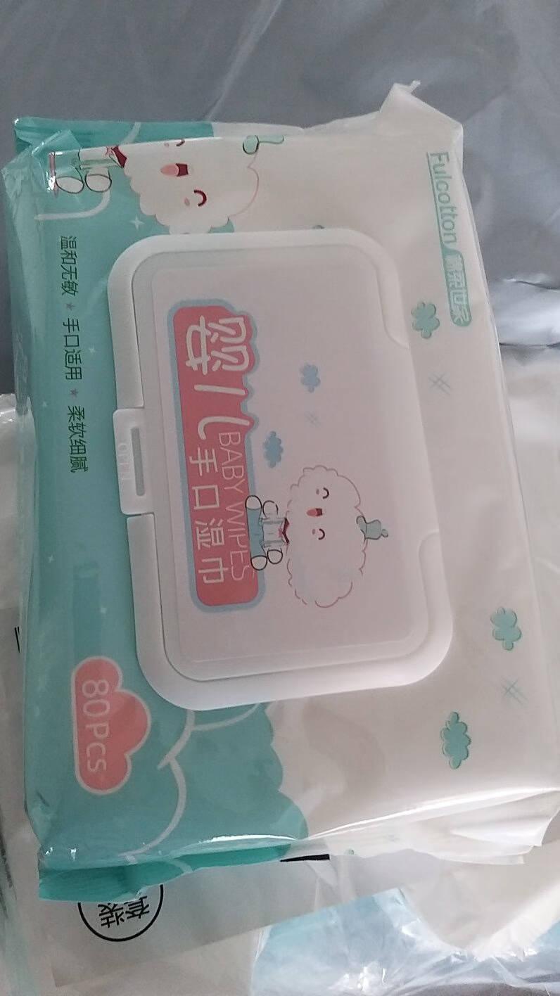 棉柔世家(Fulcotton)湿巾洁肤柔湿巾EDI纯水亲肤温和手口湿巾母婴可用80抽*5包/提