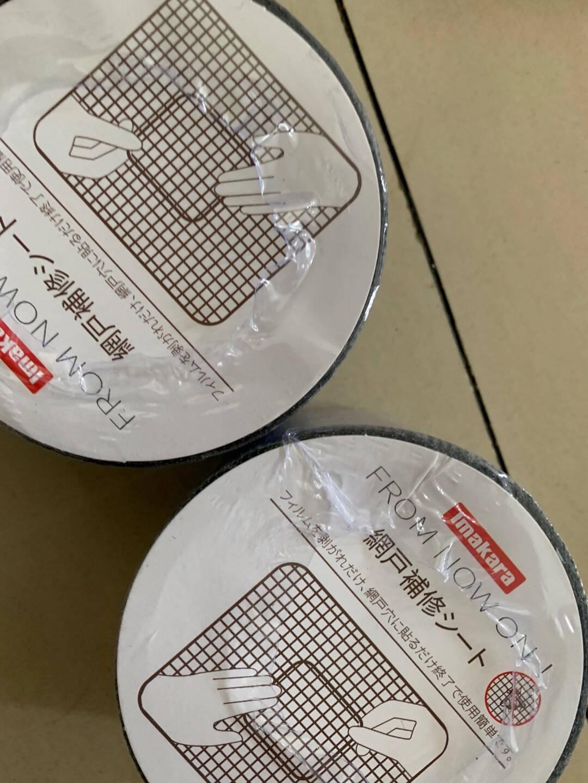 日本纱窗纱网补洞贴修补贴防蚊纱窗网纱门帘纱网沙窗帘磁性窗纱网修补强力胶5cm*2米