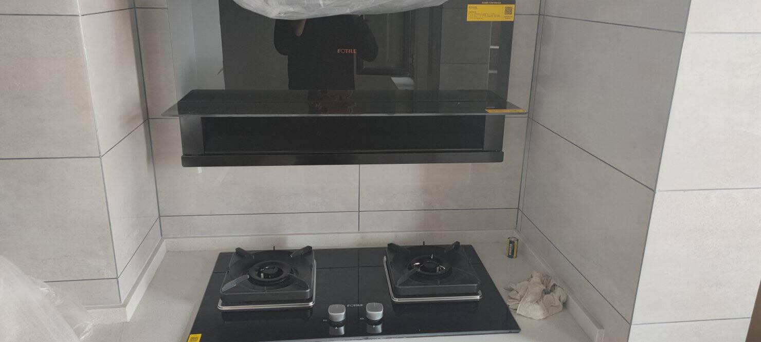 方太(FOTILE)集成烹饪中心分体式集成灶消毒柜集成灶一体灶超薄低吸22超大风量150L智能消毒柜X2A+X1