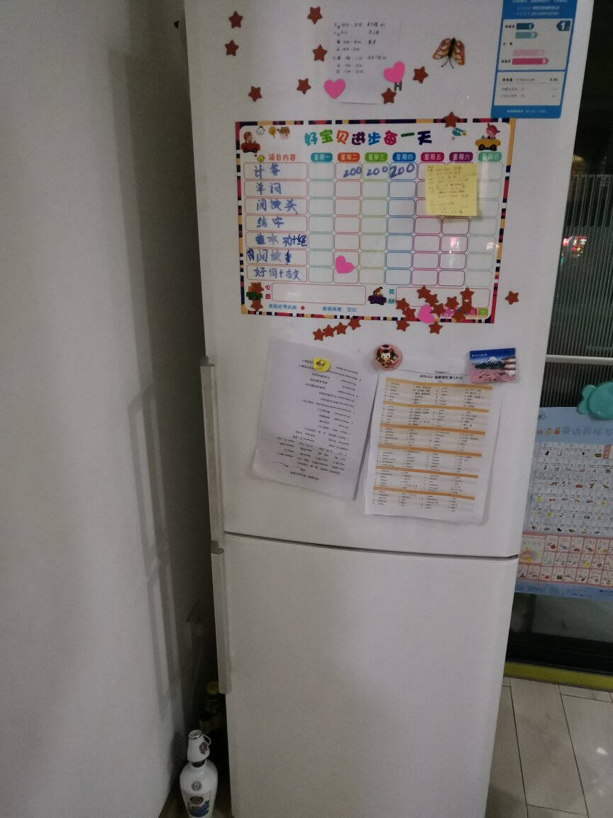 ASPECT适用于家用西门子冰箱门胶条磁性密门封条磁性密封条环保强磁提供品牌型号当天发货bcd-212(KK21)全套