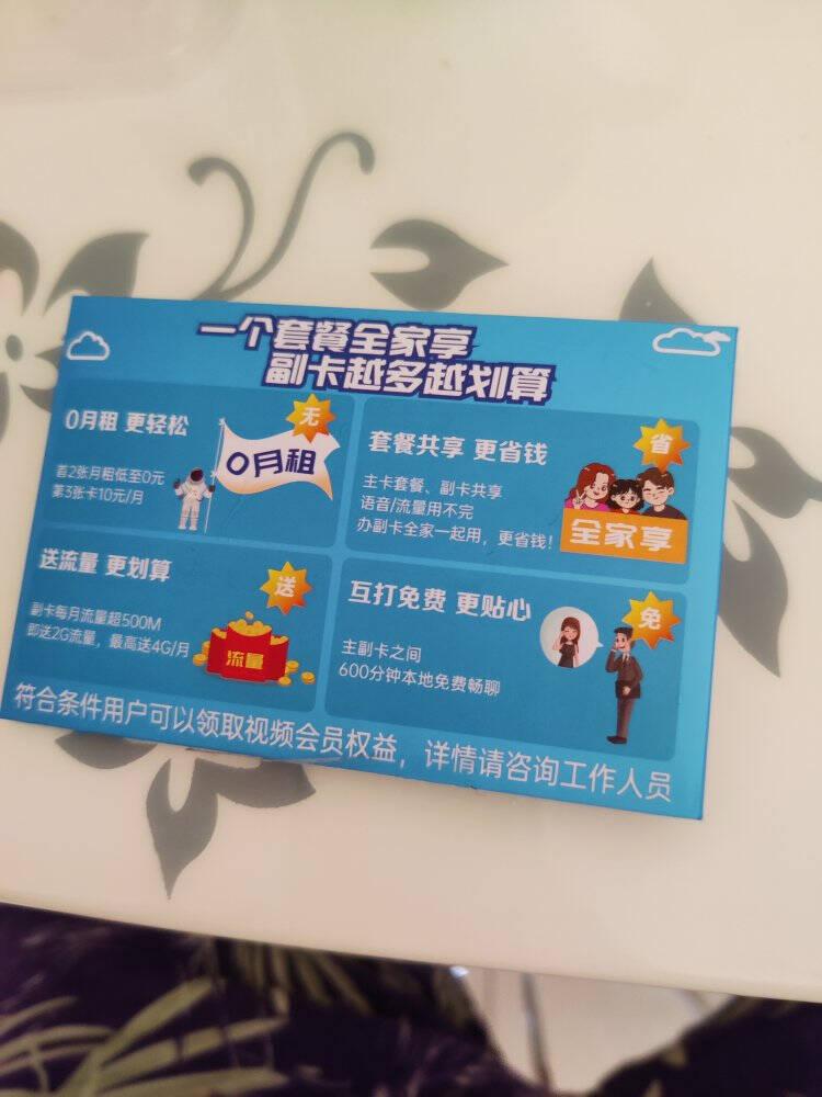 中国电信(ChinaTelecom)深圳电信宽带光纤办理极速安装100M500M包月新装上门申请【秒杀特惠套餐】300M宽带包安装含光猫)