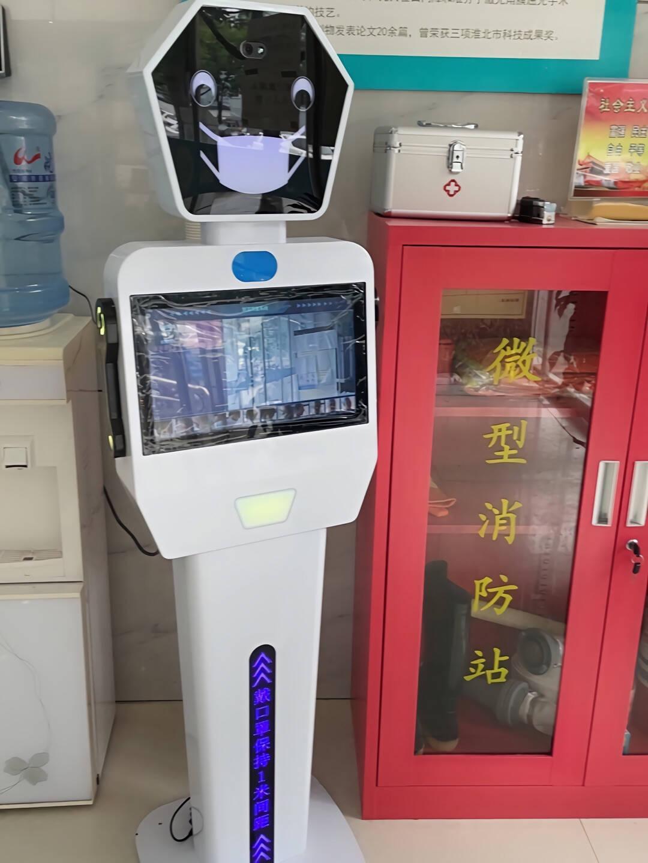 森克人脸识别测温一体机智能红外线多人热成像测温仪全自动温度检测设备壁挂支架(不含机器-单拍无效)