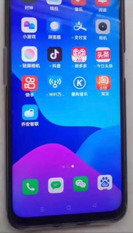 realme真我Q3骁龙750G120Hz可变帧电竞屏30W智慧闪充双5G游戏手机迷幻银6GB+128GB官方标配