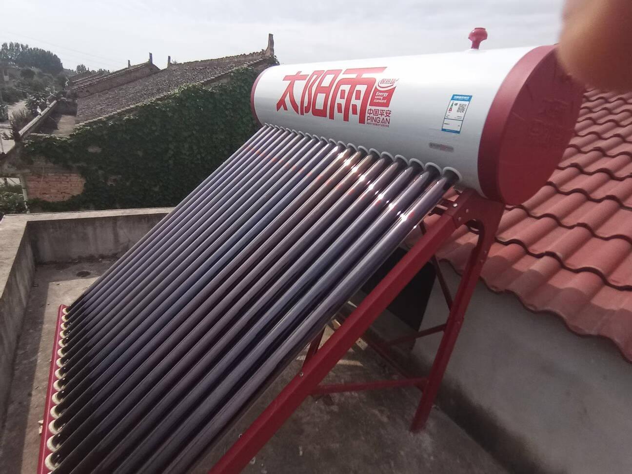 太阳雨(sunrain)A无电速热系列家用南极管保热墙太阳能热水器速热经济节能【送货入户】24管-180L建议4~5人